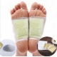 Vitalpflaster Gold Detox Foot Patches
